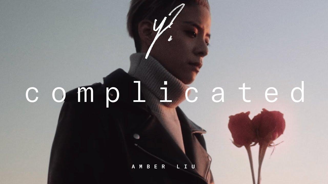 Complicated - Amber Liu