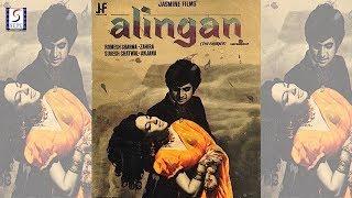 Alingan L Romesh Sharma, Zahira L 1974