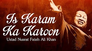Nusrat Fateh Ali Khan - Is Karam Ka Karoon Shukar Kaise Ada with Lyrics  - Popular Qawwali 2018