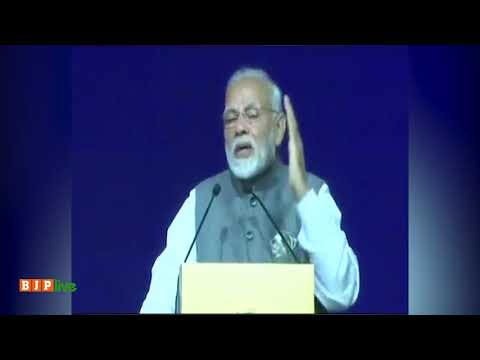 We are committed to making doing business easier as well as smoother in India : PM Modi