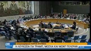 20.01.2017 - 20:00 Cyprus news in Greek - PIK
