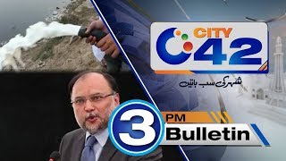 News Bulletin | 3:00 PM | 14 Jan 2018 | City 42
