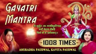 Gayatri Mantra 1008 Times I lt 7liHaodis t ali/Haodis I ANURADHA PAUDWAL, KAVITA PAUDWAL I Full Audio Song