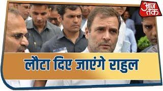 Srinagar एयरपोर्ट से ही लौटा दिए जाएंगे Rahul & टीम !