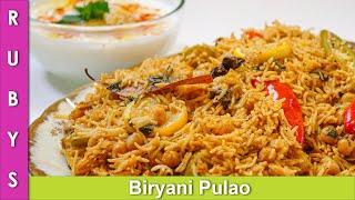 Biryani Pulao Cholay ya Phir Chanay ki Biryani Recipe in Urdu Hindi - RKK