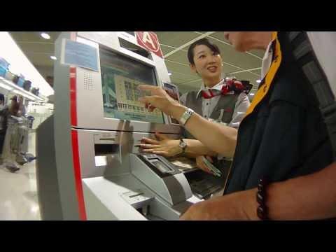 Tokyo Narita Airport 東京成田機場 - check in day 7 - 17 ( Japan )