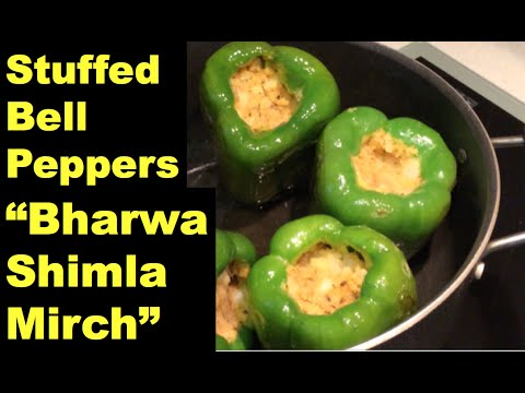 Bharva Shimla Mirch Recipe - STUFFED BELL PEPPERS -  Stuffed Masala Capsicum ।  Stuffed Shimla Mirch