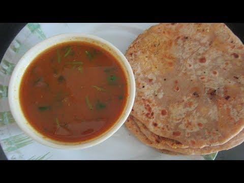 katachi amti recipe in Hindi | KATACHI AAMTI FULL RECIPE AUTHENTIC MAHARASHTRIAN STYLE