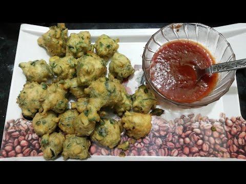 How to make Methi Pakoda | Methi Gota | Methi Bhajiya | Pakora Recipe | Ponako recipe