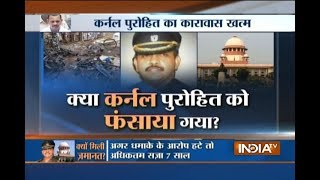 Know Why Supreme Court Granted Bail To Chief Malegaon Accused Lt. Col. Purohit