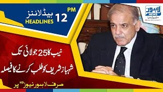 12 PM Headlines Lahore News HD - 17 July 2018