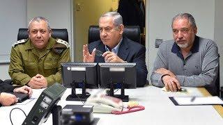 Rising tensions between Israel, Iran and Syria