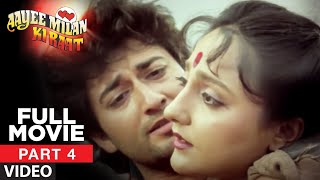 Aayee Milan Ki Raat Movie | Avinash Wadhawan, Shaheen | Part - 4/5