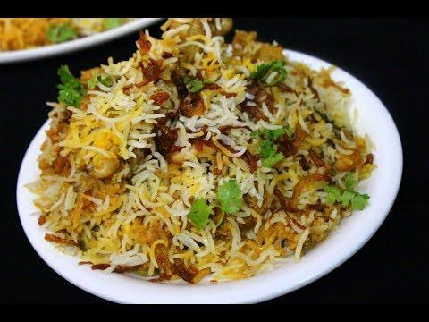 chicken biryani recipe in hindi/ हैदराबादी चिकन बिरयानी बनाने कि रेसिपी-चिकन दम बिरयानी