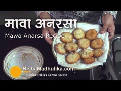 Mawa Anarsa Recipe - Mawa Anarse Recipe - मावा अनरसा