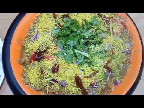 masala puri in kannada /banglore famous street food special masal puri/masalapuri chaat