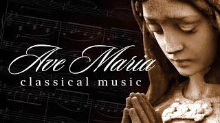 """Ансамбль """"Концертино"""" - Ave Maria (Full album) 2002"""