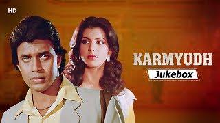Karm Yudh (1985)   कर्म युद्ध   Mithun Chakraborty   Asha Sachdev   Anita Raj   Hits Of Bappi Lahiri