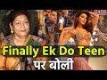 Finally Ek Do Teen पर बोली Saroj, कह दी इतनी बड़ी बात
