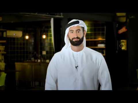du Emirati Startup Challenge: Inspirational Entrepreneurs - Part 3