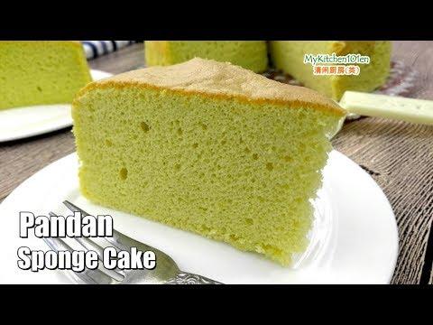 Pandan Sponge Cake | MyKitchen101en