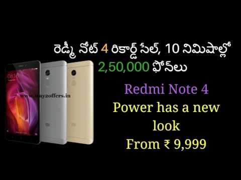 Redmi Note 4 250,000 units in just 10 minutes | రెడ్మీ నోట్ 4 సేల్, 10 నిమిషాల్లో 2,50,000 ఫోన్లు |