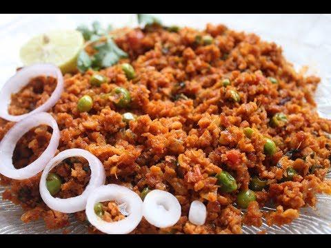 How To Make Soya Bean Keema/Soya Keema at Home [Hindi]  | Desi Zaiqa Recipe