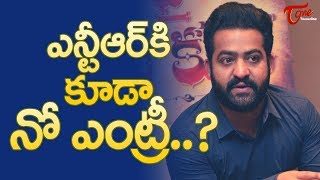 No Entry For Jr NTR As Well #FilmGossips