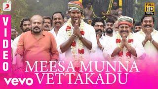 Pandem Kodi 2 - Meesa Munna Vettakadu Video | Vishal | Yuvanshankar Raja