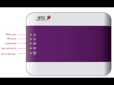 Unlock firmware  Huawei HG532b  STC Afaq 007