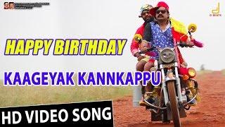Happy Birthday - Kaageyak Kannkappu | Sachin, Samskruthy | V Harikrishna | New Kannada Movie 2016