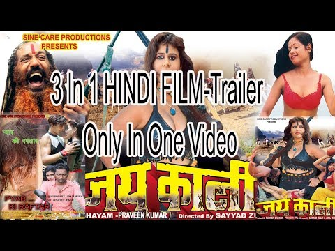 Xxx Mp4 3 In 1 Hindi Film Jai Kali Ye Hai Raftar Pyar Ki II Trailer II 3gp Sex