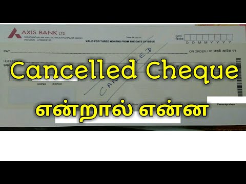 Cancelled cheque Meaning in Tamil | Trends Tamil