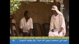 Sudanese comedy (English)