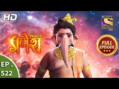 Vighanaharta Ganesh Episode 382 MP3, Video MP4 & 3GP