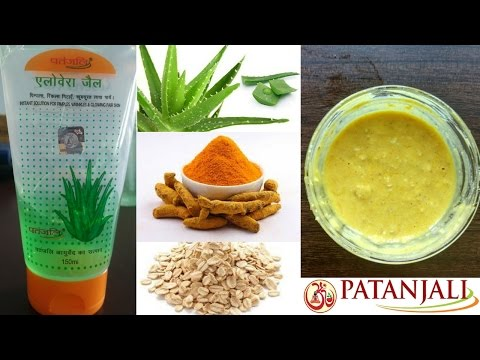Face pack for glowing skin & instant brightener (Aloe Vera Gel)