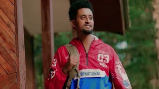 Ethiopian new music 2019 HD Mp4 Download Videos - MobVidz