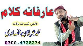 qasida mola ali a s | qasida mola hussain a s | 0300 4728234
