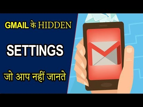 Gmail Hidden settings in 2018 Hindi || Smart Compose
