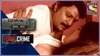 City Crime | Crime Patrol | बोरीवली डबल क्राइम | Mumbai