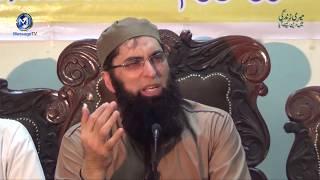 Junaid jamshed and Tariq Jameel جنید جمشید کی مولانا طارق جمیل سے ملاقات کے بعد کیفیت Message tv