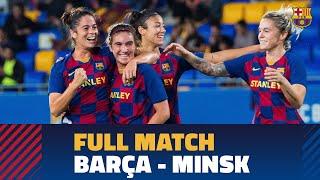 [FULL MATCH] UWCL: FC Barcelona - Minsk (5-0)
