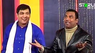Best Of Tahir Anjum, Deedar and Shahid Khan New Pakistani Stage Drama Full Comedy Funny Clip