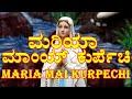Download  Maria Mai Kurpechi (solo)  MP3,3GP,MP4