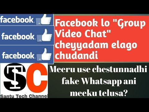Group video chat in Facebook  In Telugu by STC  How to do video chat in Facebook Video Chat FB