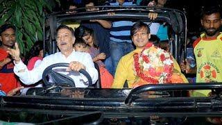 Vivek Oberoi's Ganpati Visarjan 2019 Wid Father Suresh Oberoi In Juhu