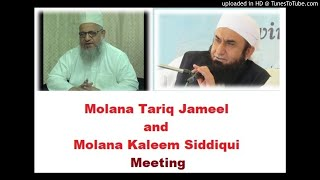 Molana Tariq Jameel and Molana Kaleem Siddiqui Meeting
