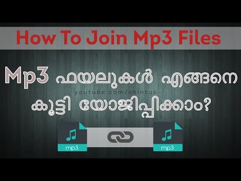 How to Join Mp3 Files