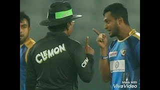 Shakib Al hasan Angry fighting moment with umpire (BPL 2017)