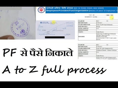 PF withdraw money a to z offline method Hindi- A Time Saving guide PF से पैसे Kaise निकाले